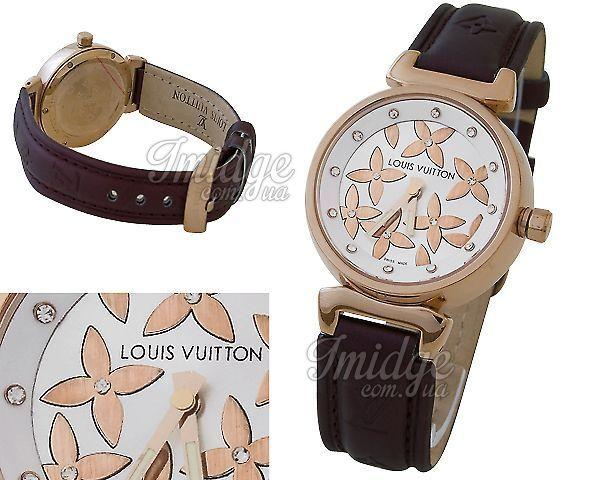 Копия часов Louis Vuitton  №P0003