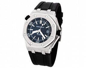 Мужские часы Audemars Piguet Модель №MX2186 (Референс оригинала 15703ST.OO.A002CA.01)