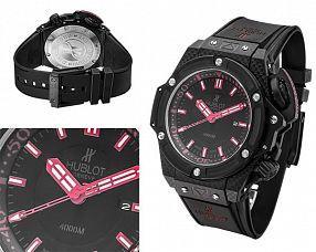Мужские часы Hublot  №MX3317