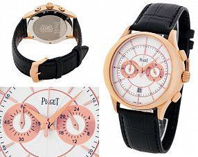 Мужские часы Piaget  №N2221