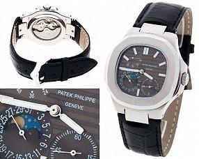 Мужские часы Patek Philippe  №MX2639