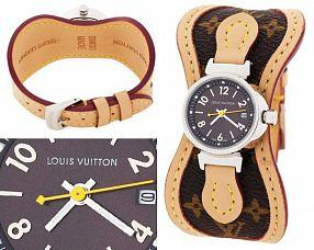 Копия часов Louis Vuitton  №N2177