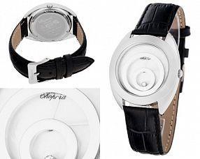 Женские часы Chopard  №MX2181