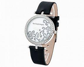 Женские часы Van Cleef & Arpels Модель №N1739