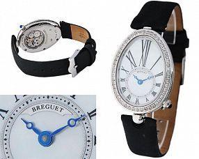 Женские часы Breguet  №N0035