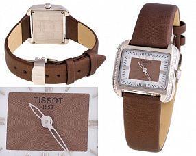 Женские часы Tissot  №N0831