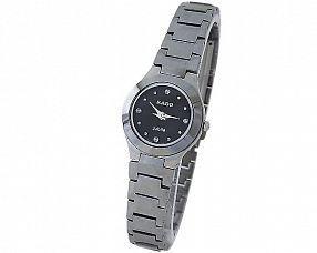 Женские часы Rado Модель №H0383