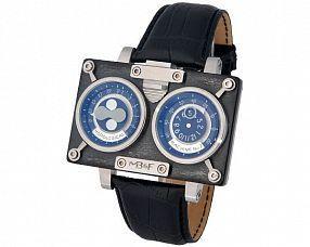 Мужские часы MB&F Модель №MX0288