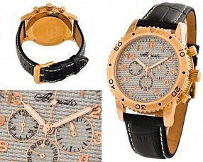 Мужские часы Breguet  №MX1400