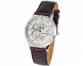 Унисекс часы Jaeger-LeCoultre Модель №MX0434