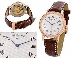 Мужские часы Breguet  №M3755
