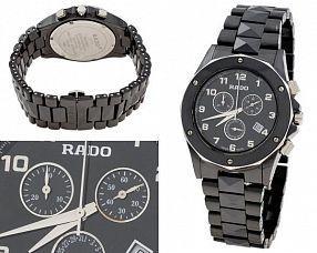 Унисекс часы Rado  №MX1019