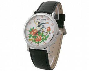 Унисекс часы Patek Philippe Модель №N0207