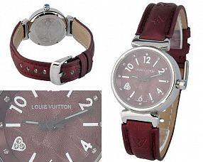 Копия часов Louis Vuitton  №N0484