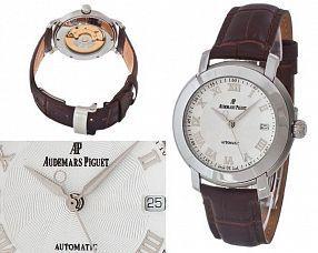Мужские часы Audemars Piguet  №MX1646