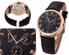 Мужские часы Audemars Piguet  №MX3116