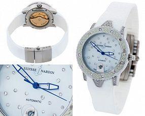 Женские часы Ulysse Nardin  №MX2761