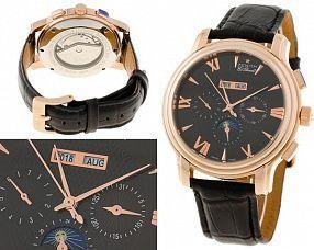 Мужские часы Zenith  №MX0953