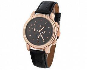 Мужские часы Zenith Модель №MX1967