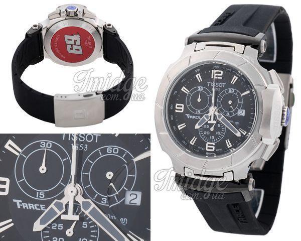 Копия часов Tissot  №MX1788