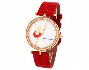 Женские часы Van Cleef & Arpels Модель №N2349
