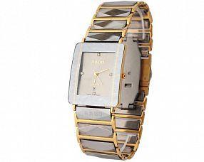 Часы радо копия киев купить советские наручные часы командирские