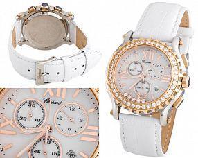 Женские часы Chopard  №MX1565