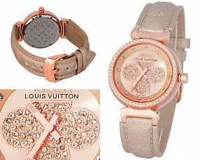 Копия часов Louis Vuitton  №MX0661
