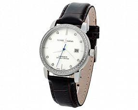 Женские часы Ulysse Nardin Модель №N1722