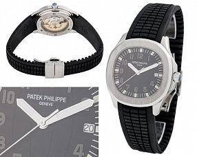 Мужские часы Patek Philippe  №MX1963