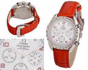 Женские часы Omega  №MX1538