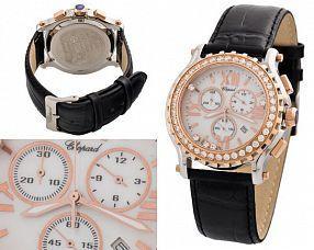 Женские часы Chopard  №MX1293