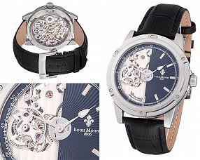 Мужские часы Louis Moinet  №N2592