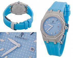 Женские часы Audemars Piguet  №N1529-1