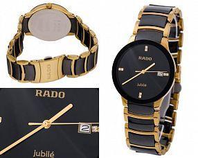 Унисекс часы Rado  №MX1185