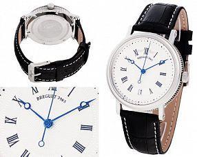 Мужские часы Breguet  №MX2184