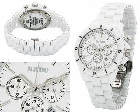 Мужские часы Rado  №MX2037