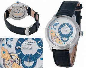Копия часов Glashütte Original  №N0446