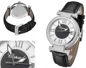 Женские часы Chopard  №MX3607