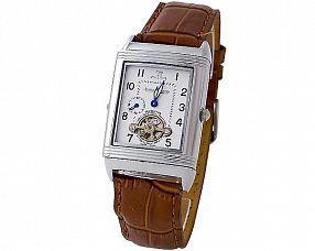 Унисекс часы Jaeger-LeCoultre Модель №H1207