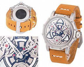 Мужские часы MaxLAB  №N2595