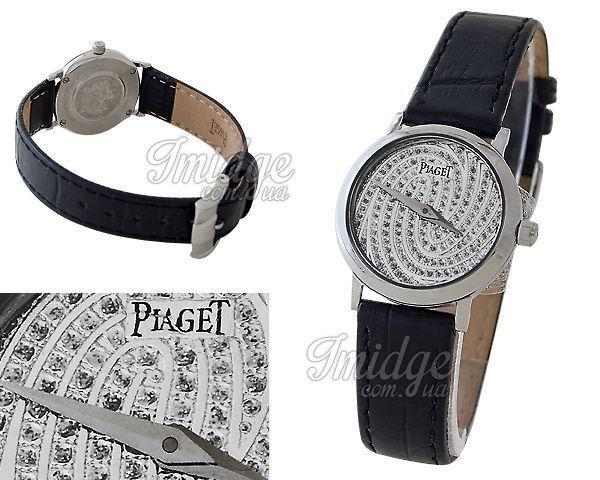 Где купить часы? C8a62a2a6ad8dd1069b2136e7152051e