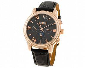Мужские часы Zenith Модель №MX0953