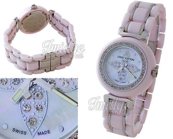 Женские часы Louis Erard Купить часы Louis Erard для