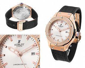 Женские часы Hublot  №N2664