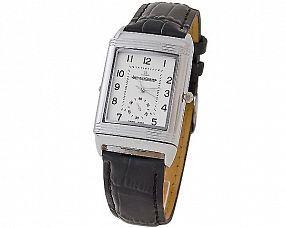 Унисекс часы Jaeger-LeCoultre Модель №H1208