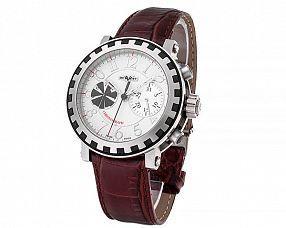 Мужские часы DeWitt Модель №MX3044