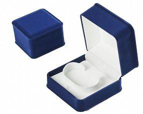 Коробка для часов Gift Box  №22