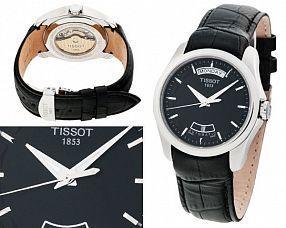 Мужские часы Tissot  №MX2340