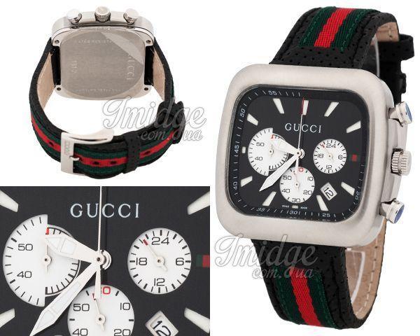 Швейцарские наручные мужские и женские часы